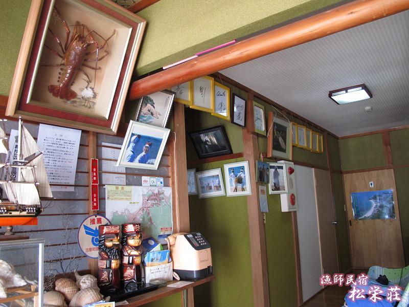 漁師民宿松栄荘の玄関~その1~