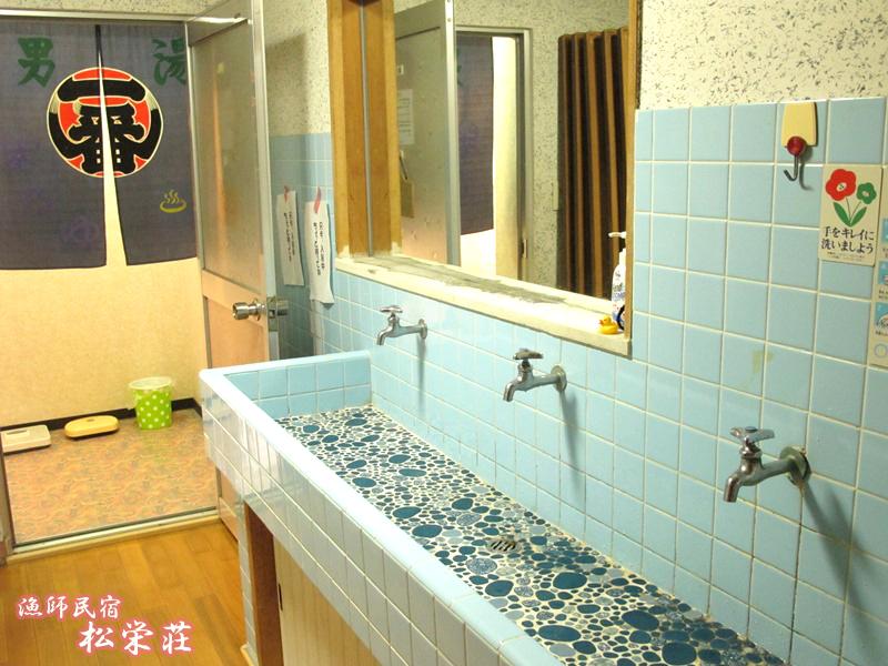 漁師民宿松栄荘の洗面所