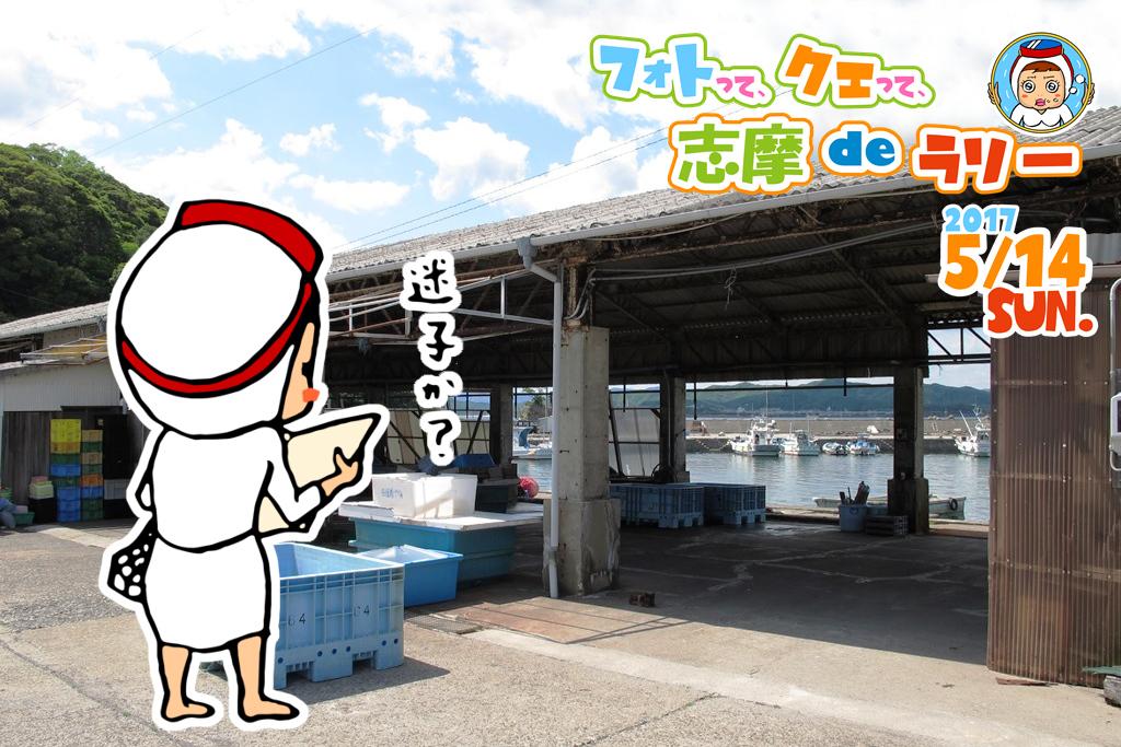 3_2_写真パンフレット_迷子